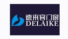 萍乡网站设计