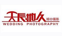 萍乡网站公司