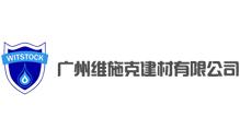 萍乡网站推广